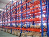 組合式倉儲貨架 組合式倉儲貨架價格 組合式倉儲貨架廠家