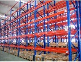 組合式倉儲貨架