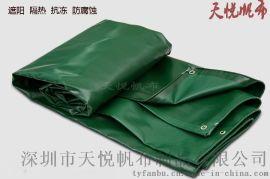 码头篷布 PVC涂层布 绿色帆布
