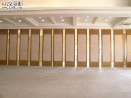 上海定制移动屏风隔断无悬挂铝合金折叠屏风活动隔断墙酒店