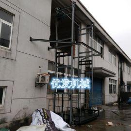 江苏厂家生产安装液压货梯3/4/5吨重载型升降机固定式电梯无机房无井道举升机