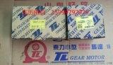 東歷(廈門)電機有限公司直銷:DM08GN-12-1800直流電動機