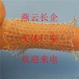 不锈钢丝编织网套  钩织网管  针织网带