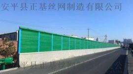原平小区声屏障吸音板隔音墙钢结构机房设备消音降噪
