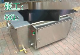 餐饮厨房酒店油水分离器 隔油器 隔油池 撇油器