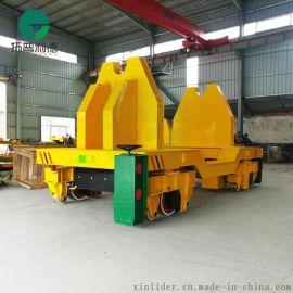钢包运输车现场视频 电动平板车厂家提供