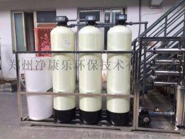0.5吨双极RO反渗透纯净水设备|小型直饮水设备报价