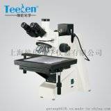 53X大型平台正置金相显微镜微镜江浙沪经销