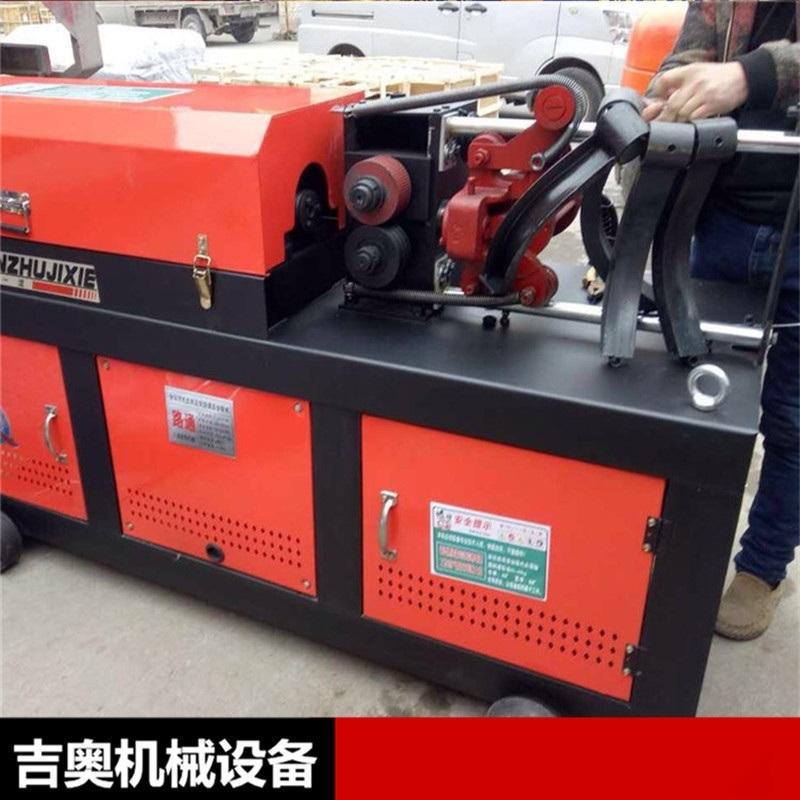 数控全自动钢筋调直机 钢筋切断机 铁丝拉直机