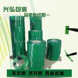 寧波PET塑鋼打包帶 環保塑鋼帶 綠色PET捆包帶 規格可定製