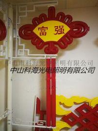 LED扇形中國結 節日景觀燈