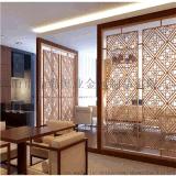 不鏽鋼屏風生產廠家定制玫瑰金不鏽鋼屏風 現代 中式 歐式不鏽鋼屏風 隔斷 鏤空雕花 客廳玄關