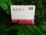 漳州辰韓食品酵素果凍作用