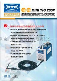 山东OTC一级代理 便携式VRTPM202焊接机