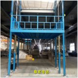 廠家專業訂做江西南昌固定導軌式升降貨梯液壓升降平臺