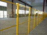 车间护栏网A上海浦东出售车间护栏网A车间护栏网厂家
