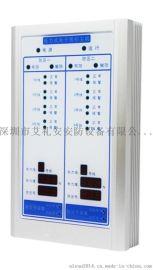 北京深圳艾礼安别墅张力电子围栏系统