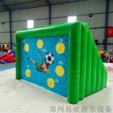 最新款趣味充气足球门 户外拓展训练器材 厂家直销