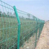 天津農場護欄網 養殖場防護網圍欄鐵絲網圍欄