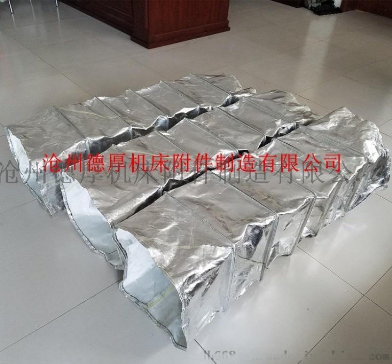 風管軟連接 鋁箔 風機軟連接