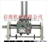 精密光杆全自动排线器绕线器排线器 滚珠丝杠摆线器