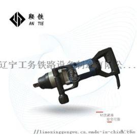 鐵路用|DB-24型電動螺栓鬆緊機|專業操作