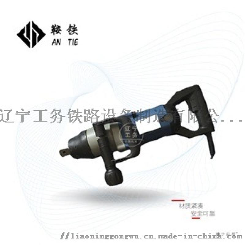 铁路用|DB-24型电动螺栓松紧机|专业操作