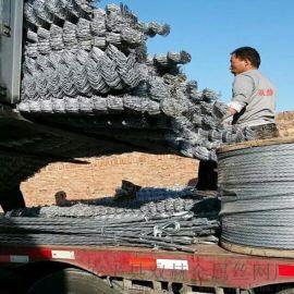 14號鍍鋅鐵絲網菱形編織熱鍍鋅材質客土噴播綠化防護