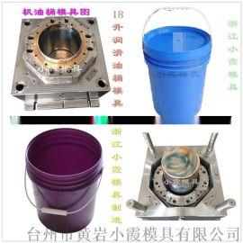 20kg塑料水桶模具技术精湛