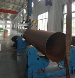 可升降40吨自调式滚轮架圆筒体管道焊接滚轮支撑架