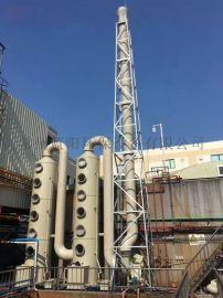 供应金坛催化燃烧设备,仪征有机溶剂废气处理,