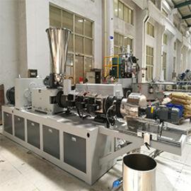 塑料改性造粒生产线