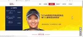 在线考试系统选北京汉科锐软件服务,专业从事在线考试