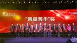 郑州LED屏租赁公司 专业大屏租赁搭建