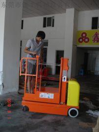 电动高空作业取料机 电动液压举升机哪家质量好
