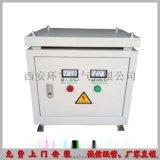 甘肃三相隔离变压器SG-10KVA支持定做电压
