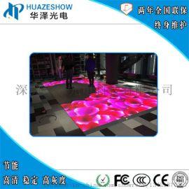 LED5.2智能互动地砖屏地板屏租赁屏
