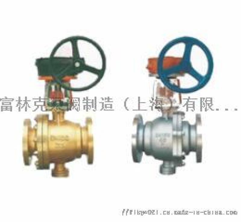氧气球阀,不锈钢和黄铜氧气专用阀