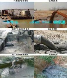 赚钱的 排污泵山东江淮JHG潜水泥浆泵放心省心