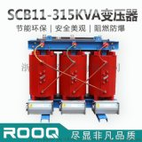 SCB11-315KVA干式变压器 10kv干变