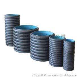 优质HDPE排水管材 HDPE双壁波纹管 零污染