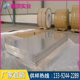 5052铝板厂家现货供应,电工电器专用铝合金板价格