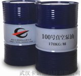 武汉真空泵油生产厂家/量大价优/单桶可售