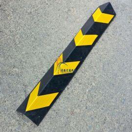 橡胶护角防撞护角橡胶防撞条直角车库护墙角反光护角