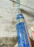 混凝土强度不够 混凝土表面增强剂有效果