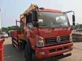 8吨10吨12吨14吨随车吊厂家批发价出售,可分期