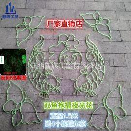 水磨石塑料模型花超亮夜光花双鱼抱福鲤鱼荷花福字