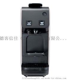 胶囊咖啡机生产|可定制出口