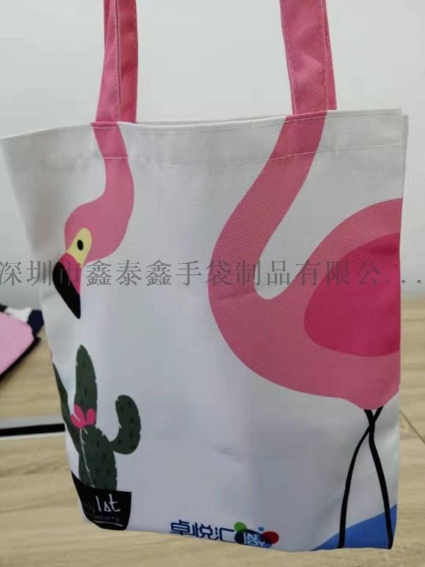 環保棉布帆布手提購物袋
