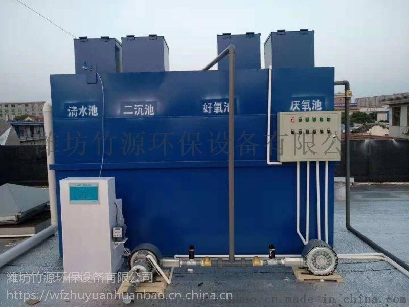寧夏生活廢水一體化污水處理設備